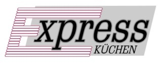 Фирменные кухни Express Küchen